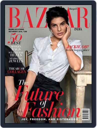 Harper's Bazaar India July 1st, 2019 Digital Back Issue Cover
