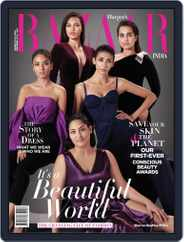 Harper's Bazaar India (Digital) Subscription November 1st, 2019 Issue