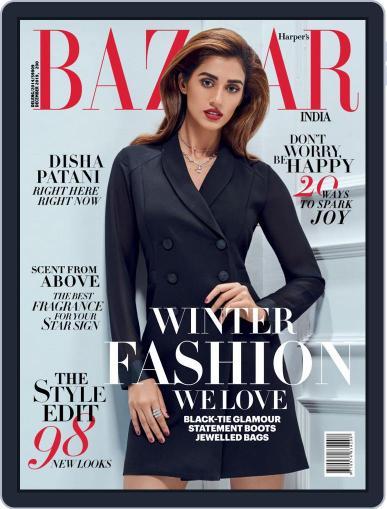 Harper's Bazaar India December 1st, 2019 Digital Back Issue Cover
