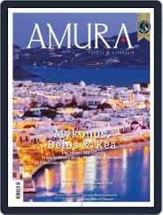 Amura Yachts & Lifestyle (Digital) Subscription August 1st, 2016 Issue