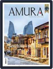 Amura Yachts & Lifestyle (Digital) Subscription October 28th, 2016 Issue