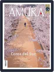 Amura Yachts & Lifestyle (Digital) Subscription July 1st, 2018 Issue