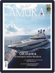 Amura Yachts & Lifestyle (Digital) Subscription February 1st, 2019 Issue