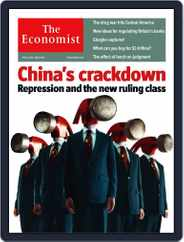 The Economist Continental Europe Edition (Digital) Subscription April 15th, 2011 Issue
