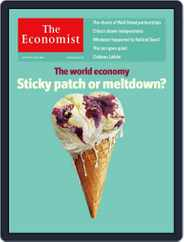 The Economist Continental Europe Edition (Digital) Subscription June 17th, 2011 Issue