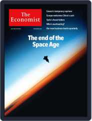 The Economist Continental Europe Edition (Digital) Subscription July 1st, 2011 Issue