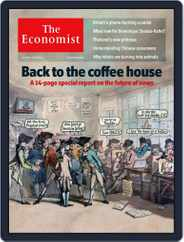 The Economist Continental Europe Edition (Digital) Subscription July 8th, 2011 Issue