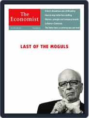 The Economist Continental Europe Edition (Digital) Subscription July 22nd, 2011 Issue