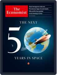 The Economist Continental Europe Edition (Digital) Subscription July 20th, 2019 Issue