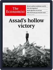 The Economist Continental Europe Edition (Digital) Subscription September 7th, 2019 Issue