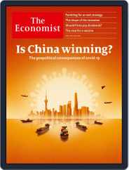 The Economist Continental Europe Edition (Digital) Subscription April 18th, 2020 Issue