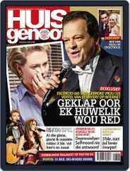 Huisgenoot (Digital) Subscription October 13th, 2010 Issue