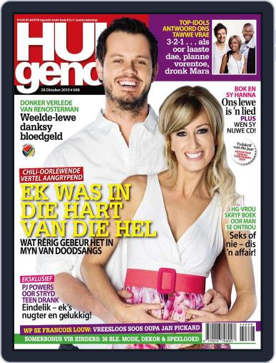 Huisgenoot (Digital) October 21st, 2010 Issue Cover