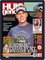 Huisgenoot (Digital) Subscription November 11th, 2010 Issue