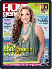 Huisgenoot (Digital) Subscription December 9th, 2010 Issue