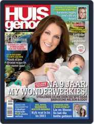 Huisgenoot (Digital) Subscription December 23rd, 2010 Issue