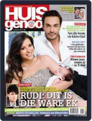 Huisgenoot (Digital) Subscription December 31st, 2010 Issue