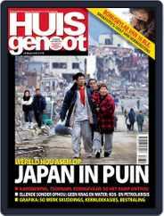 Huisgenoot (Digital) Subscription March 17th, 2011 Issue