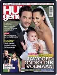 Huisgenoot (Digital) Subscription March 24th, 2011 Issue