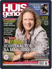 Huisgenoot (Digital) Subscription April 21st, 2011 Issue