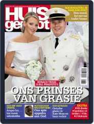 Huisgenoot (Digital) Subscription July 7th, 2011 Issue
