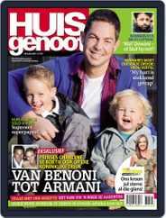 Huisgenoot (Digital) Subscription July 21st, 2011 Issue