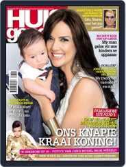 Huisgenoot (Digital) Subscription August 11th, 2011 Issue