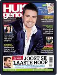 Huisgenoot (Digital) Subscription September 1st, 2011 Issue