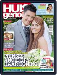 Huisgenoot (Digital) Subscription November 24th, 2011 Issue