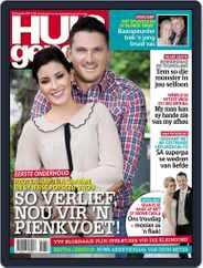 Huisgenoot (Digital) Subscription December 15th, 2011 Issue