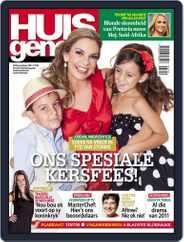 Huisgenoot (Digital) Subscription December 22nd, 2011 Issue
