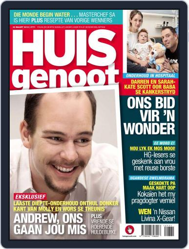 Huisgenoot (Digital) March 15th, 2012 Issue Cover
