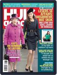 Huisgenoot (Digital) Subscription April 26th, 2012 Issue