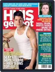 Huisgenoot (Digital) Subscription December 13th, 2012 Issue