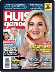 Huisgenoot (Digital) Subscription June 6th, 2019 Issue