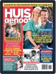 Huisgenoot (Digital) Subscription July 18th, 2019 Issue