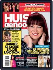 Huisgenoot (Digital) Subscription August 22nd, 2019 Issue