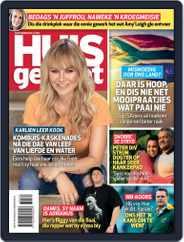 Huisgenoot (Digital) Subscription September 26th, 2019 Issue