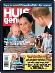 Huisgenoot (Digital) Subscription October 10th, 2019 Issue