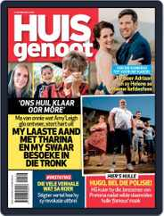 Huisgenoot (Digital) Subscription October 17th, 2019 Issue