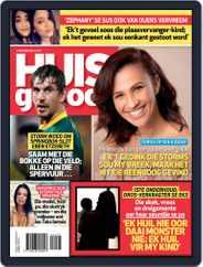 Huisgenoot (Digital) Subscription October 24th, 2019 Issue