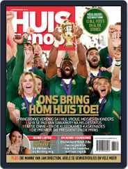 Huisgenoot (Digital) Subscription November 14th, 2019 Issue