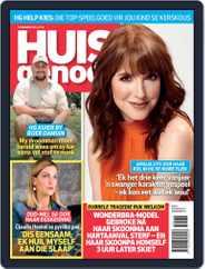 Huisgenoot (Digital) Subscription December 12th, 2019 Issue