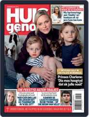 Huisgenoot (Digital) Subscription December 26th, 2019 Issue