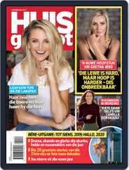 Huisgenoot (Digital) Subscription January 2nd, 2020 Issue