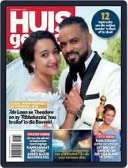 Huisgenoot (Digital) Subscription January 16th, 2020 Issue