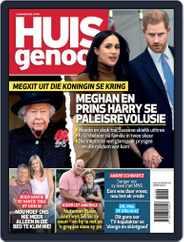 Huisgenoot (Digital) Subscription January 23rd, 2020 Issue