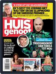 Huisgenoot (Digital) Subscription February 13th, 2020 Issue