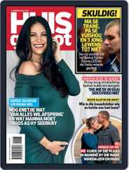 Huisgenoot (Digital) Subscription February 27th, 2020 Issue