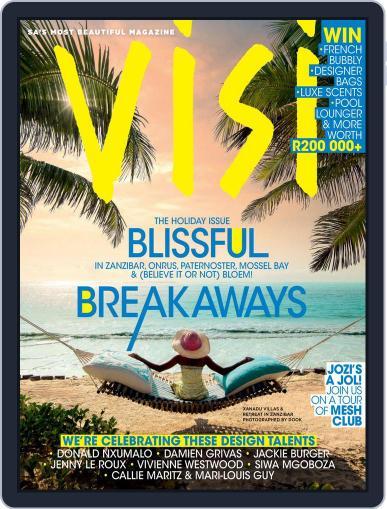 Visi December 1st, 2016 Digital Back Issue Cover